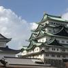 名古屋城 金の鯱鉾がヒカル