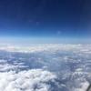 函館空港からバニラエアで関東へ。