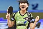 「卓球」まさか平野美宇選手が優勝するなんて・・
