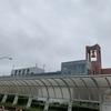 どこかにマイルで長崎へ