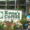 コナズ珈琲 池田店でパンケーキをいただきました