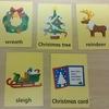 【英単語ゲーム・幼児~小学生】クリスマスの単語で、楽しく英単語練習してみましょう。