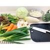 自家製カット野菜ミックスまとめて冷凍!! お気に入りのまな板&包丁も
