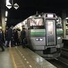 JR北海道が運休になったときに新千歳空港から札幌駅に行く方法