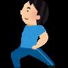 ふくらはぎ・スネの筋肉を鍛えるトレーニング(転送)