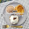 ホイップ好きのための ふわふわケーキ『雲泡クリームのショート』 / LAWSON @全国