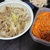 豚もも野菜蒸し、味噌汁、ツナ人参
