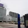 茨城県つくば市 つくばセンター