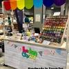 第12回まるたま市出店者紹介:Lechan Clay Art