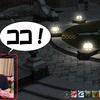 YoutubeのPinP(ピクチャーインピクチャー)機能はゲームをプレイしながら動画を視聴できて便利!