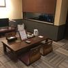 出張/東京『SPA&HOTEL和』:初めてのお部屋に大満足。クセになりそう、、、