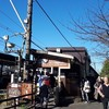 【聖地巡礼】ヤマノススメ@神奈川県・鎌倉市