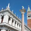 【イタリア】ヴェネツィア一人旅 ー リアルト橋、サン・マルコ広場、ドゥカーレ宮殿、溜息橋