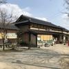 デザートを食べに行ったのはいつもの「梅の花村」、その後「仁比山神社」にお参りに♪ 2月23日 その2