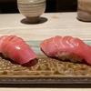 横浜で最高の鮨|糖質制限な食べ歩き(53)鮨 渥美@港南台(横浜市港南区)