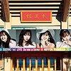 日本武道館DVD&Blu-ray発売