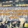 【ゲームマーケット2018秋】<おすすめゲーム11選プラスα>ご紹介 Vol.01