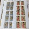 クーポンがあったので【paypayフリマ】で切手を買いました