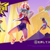 超ファミコシ珍拳EXPRESS 「KNOCK OUT CITY」の巻!!