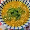 【リフレッシュ】フォー麺でパセリととうもろこしのカレーうどん風の作り方。