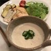 ミキサーで混ぜるだけ 和食にも洋食にも合う豆腐のポタージュ
