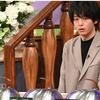 中村倫也company〜「辛いのは平気!・・なのに 苦いのは??」