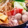 【ほんまる】播州ホルモン鍋!!出汁も美味しいしコスパが無敵!!【飲食店<三宮>】