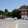 お遍路の3番札所亀光山 金泉寺の駐車場情報と写真を存分に御覧ください!