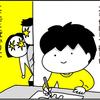 【ウーマンエキサイト連載】第18回 褒めて伸ばす