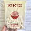 【ワンランク上の台湾まぜそば!】KiKi麺の「花椒チリーまぜそば」めっちゃこだわってる感ありましたから!