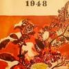 新日本詩集 1948