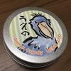 上野動物園でハシビロコウを見てきた