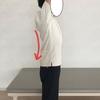 肩の動きに影響する肩以外の部位とは。痛くなる前に肩の動きをみる重要な3つのポイントについて。
