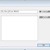 MFCで、ファイル選択ダイアログを学習する