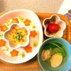 初節句〜初節句離乳食やお菓子など〜