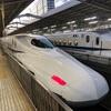 貸し切り⁉︎ 新大阪駅→岡山駅でN700系 ひかり号 グリーン車 乗車記