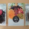 ドライフルーツ実食レポート 自由が丘ドライフルーツ専門店【アラカルト】無添加砂糖不使用でも濃厚な甘味