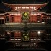 京都府宇治市 平等院「夜間特別拝観」2018 2回目