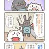 出産・育児漫画 〜保活を始めよう〜