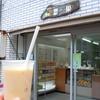 きのさきジュース菜果 兵庫豊岡市城崎温泉  フルーツジュース  野菜ジュース  フレッシュカクテル