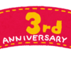 【祝ブログ3周年】38歳になりました。周りに良い影響を与えられる人間を目指して、免震構造型キャリアを築いていきたい。