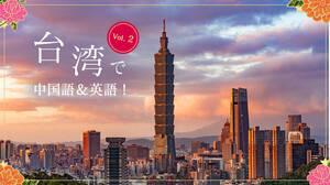 中国語人材市場はブルーオーシャン!英語に加えて中国語スキルも手に入れよう