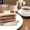 ラム酒が香る♪リッチなマロンチョコレートケーキ(HARBS)