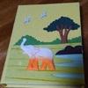 象のウンチ製ノートを貰った