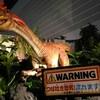 【体験レポ】ヨコハマ恐竜展2017のチケットを格安で手に入れたのでいってきたよ!