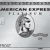 アメリカでメタルカードのAMEX Platinum持ってみた
