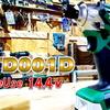 【DIY】マキタ14.4v MTD001D インパクトドライバー  プロ用10.8vTD111とも比較してみました