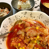 本日の晩ごはん ~産直豚の塩麹漬のトマト煮