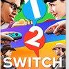 【Nintendo Switch】大泉洋が出演する「1-2-switch」のCMを見て「Wiiスポーツ」の再来になるかもしれないと思った話