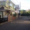一丁目一番地めぐり-930-世田谷/北烏山